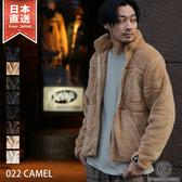 KANGOL聯名款絨毛外套 立領外套 素色夾克