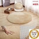 加厚羊羔絨圓形地毯吊籃搖椅地墊可水洗地毯【小獅子】