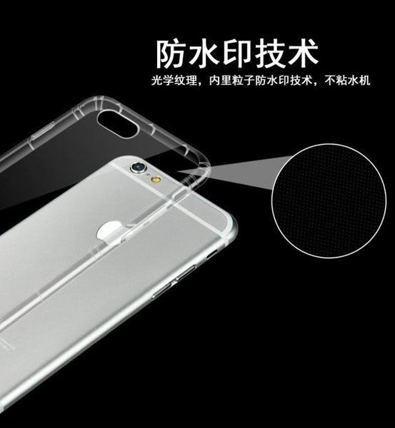 華碩 ZenFone 4 Pro ZS551KL Max ZC554KL 手機殼 軟殼 保護殼 防摔 防撞 氣墊空壓殼 空壓軟殼基本款