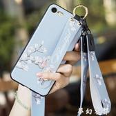蘋果7手機殼iPhone8plus保護套6splus硅膠7plus女款8防摔6p個性七 雙十二全館免運