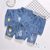 男童短褲薄款寶寶小童休閒破洞外穿百搭牛仔五分褲【奇趣小屋】