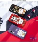 華為手機殼硅膠液態卡通可愛軟殼【英賽德3C數碼館】