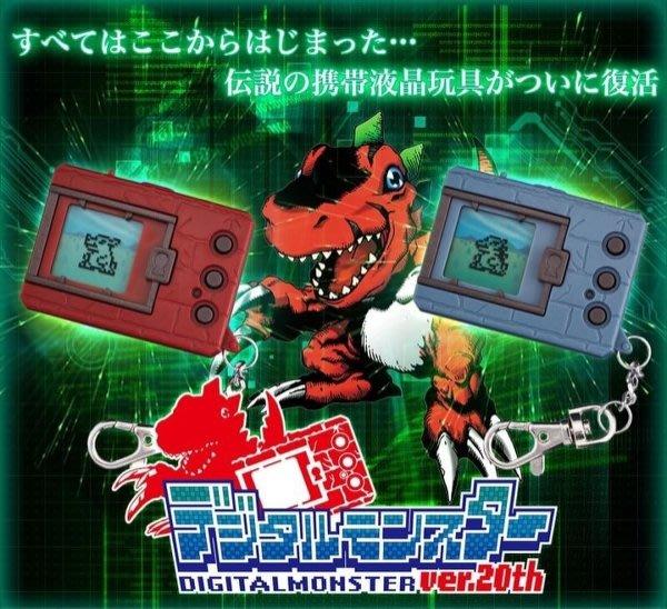 正版 BANDAI 美版 數碼寶貝怪獸對戰機 怪獸對打機 藍色款 COCOS KO664