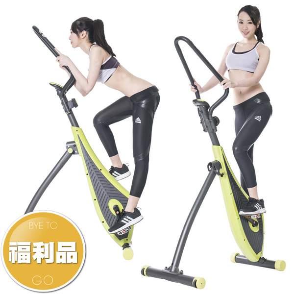 【超贈點五倍送】(福利品) tokuyo 炫彩無坐動感立速健身車 TX-328M