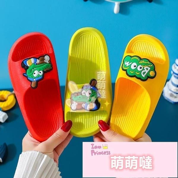 兒童拖鞋兒童拖鞋夏軟底卡通寶寶涼拖鞋防滑洗澡男女童【萌萌噠】