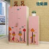 簡易木質衣柜兒童衣櫥實木簡約現代板式組合臥室收納柜WY【全館免運低價沖銷量】