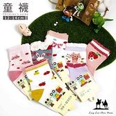 兒童短襪 12-14CM 兒童造型襪 純棉襪 襪子 男童 女童 童襪【101104】綾羅綢緞