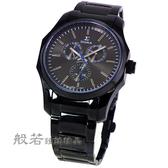 SIGMA 都會時尚三眼時尚手錶 大-黑X銀灰