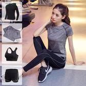 【全館】現折200健身服女春夏瑜伽服新款速干瑜伽運動套裝女健身房跑步運動服