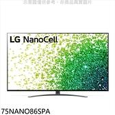 【南紡購物中心】LG樂金【75NANO86SPA】75吋一奈米4K電視