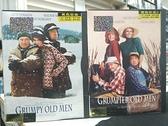 挖寶二手片-C02--正版DVD-電影【見色忘友 1+2 套裝系列2部合售】-(直購價)