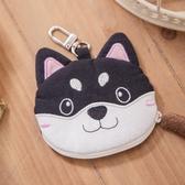 Kiro貓‧柴犬寶寶 造型 拉鍊 零錢包/小物收納包【820171019】