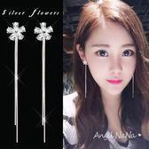 耳環《可改耳夾式》韓系小花朵垂吊式鋯石流蘇耳針 (SRA0093) AngelNaNa