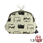 【日本製】貓帆布系列 3.5寸萬用零錢口金包 貓咪三兄弟圖案 灰色 SD-7049 - 日本製 貓帆布系列