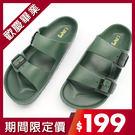 【333家居鞋館】經典雙扣室外拖鞋-軍綠...