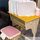 冰涼記憶棉坐墊椅子學生夏天教室專用夏季透氣椅墊凳子小屁墊 韓慕精品 YTL