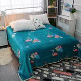 雙人加絨法蘭絨珊瑚絨床單單件短毛絨毛毛被單法萊絨毛毯1.8m米床「輕時光」