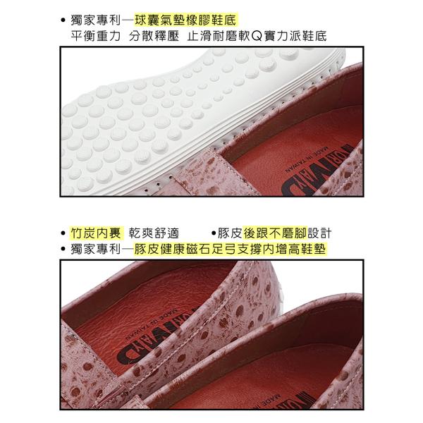 真皮休閒鞋 懶人鞋 自然系渲染荔枝紋真皮球囊氣墊懶人鞋-MIT手工鞋(浪漫粉) Normady 諾曼地