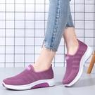 媽媽鞋 春秋老北京布鞋女單鞋舒適軟底防滑媽媽鞋一腳蹬中老年休閒運動鞋