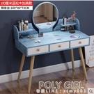 小型梳妝台現代簡約臥室小戶型收納櫃一體北歐化妝台網紅化妝桌子 ATF 夏季狂歡