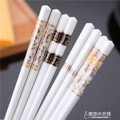 古德陶瓷筷子家用防滑 高檔歐式酒店象牙骨瓷筷子套裝 景德鎮餐具 東京衣秀