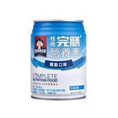 QUAKER 桂格 完膳營養素(纖穀口味) 8入