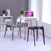 馬椅塑料凳子時尚簡約歐式餐椅成人創意家用加厚餐桌餐凳第七公社