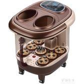足浴盆全自動按摩家用足療機加熱泡腳桶電動洗腳盆足浴神器 伊莎公主
