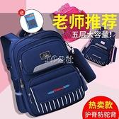 兒童書包小學生男女1-3-6級多層大容量6-12周歲超輕韓版雙肩包