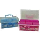 CP3312手提工具盒/零件盒/收納盒(大) 約28x15x16cm