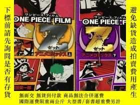 二手書博民逛書店日文原版漫畫罕見ONE PIECE FILM Z : アニメコミ
