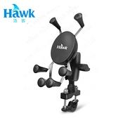 【Hawk 浩客】H61 機車/自行車兩用手機架