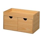 哈莫單層2格抽屜盒 27x15x15cm