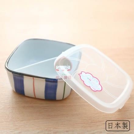 【日本陶器】方形分隔微波陶瓷碗/耐熱雙格陶瓷缽_400ml(日式古樸)~附保鮮上蓋‧日本製