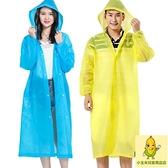 買一送一 長款全身防暴雨雨衣加厚男女透明成人兒童雨披便攜單人【小玉米】