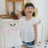 PINKNANA童裝-小童十字印花棉質襯衫S38513