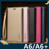 三星 Galaxy A6/A6+ Hanman保護套 皮革側翻皮套 隱形磁扣 簡易防水 帶掛繩 支架 插卡 手機套 手機殼