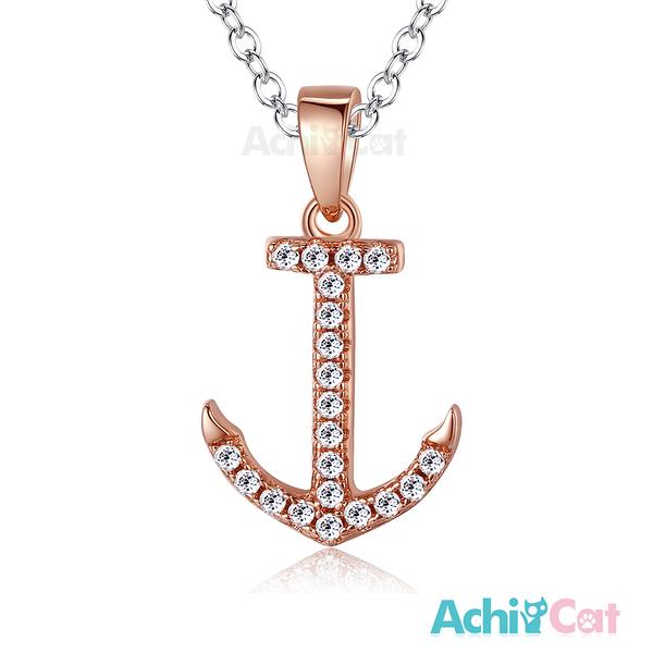 AchiCat 925純銀項鍊 閃亮船錨 玫金款 八心八箭 CS5029