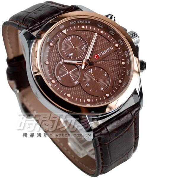 CURREN 城市設計 三眼造型 玫瑰金x咖啡色 皮帶 男錶 CU8138玫咖 飛行錶 學生錶 軍錶 防水手錶 大錶面