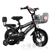 兒童自行車男孩2-3-6-8-10歲小孩單車腳踏車12-18寸寶寶童車女孩CY『小淇嚴選』