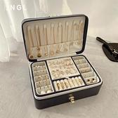 首飾盒 大容量多層首飾盒歐式高檔奢華耳環耳釘項錬戒指飾品展示收納盒【全館免運】