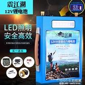 鋰電池 12V 大容200A100AH60AH戶外超輕大容量疝氣燈蓄電鋰電瓶組 1995生活雜貨NMS