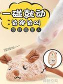 電動老鼠貓玩具電子仿真小老鼠自動逗貓棒寵物的毛絨發聲貓咪玩具