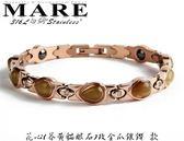 【MARE-316L白鋼】系列:花心 (芥黃貓眼石)玫金爪鑲鑽  款