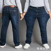 大尺碼牛仔褲 牛仔褲男胖子高腰彈力寬鬆直筒加肥加大碼長褲子zzy9037『時尚玩家』