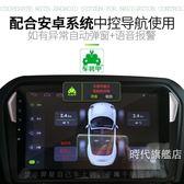 (百貨週年慶)車裝甲安卓導航胎壓監測儀器汽車輪胎內置外置通用無線高精度 XW