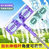 擦玻璃神器 擦玻璃神器家用雙面玻璃刮水器刮玻璃雙層玻璃擦窗器洗窗戶清潔器 快速出貨