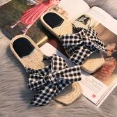女拖鞋 外穿2018新款平底格子拖鞋女夏外穿時尚涼拖女蝴蝶結沙灘鞋亞麻草編鞋 99免運