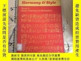 二手書博民逛書店HARMONY罕見AND STYLEY252403 Basic