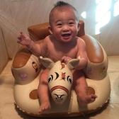 寶寶充氣沙發兒童餐椅幼兒洗澡椅子加厚安全學坐椅嬰兒浴櫈學座椅